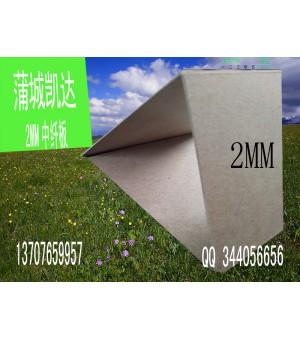 2.0MM中密度纤维板陕西省渭南蒲城凯达木业批发