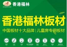 福林手机版必威品牌必威体育app苹果|主页登录