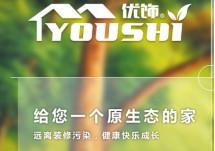 香港优饰招商加盟