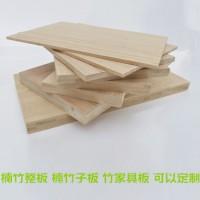 12mm竹木板