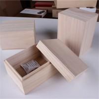 梧桐木茶叶盒