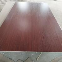 供应生态板、密度板、刨花板、中纤板