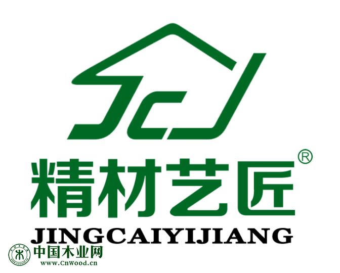 精材艺匠png小logo