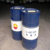 供应燃油锅炉用的导热油,液压油