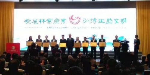 国家林草局局长:中国林业产业迫切需要提质增效