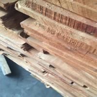 供应德国榉木毛边板材