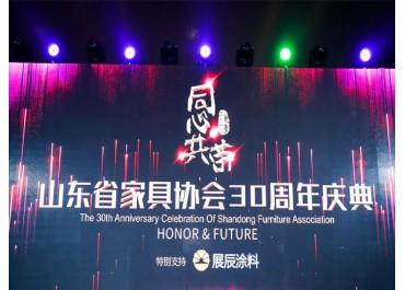 福港板材参加家协三十周年庆典