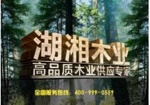 湖湘板材招商加盟
