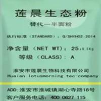 供应人造板专用生态粉
