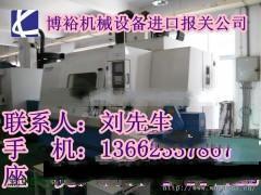 韩国二手旧检测设备进口报关