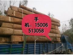 销售老榆木梁及各种规格的方子