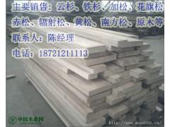 上海铁杉手机版必威 铁杉手机版必威最新价格