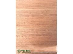 28尺黑胡桃直纹横纹 木皮 木皮价格