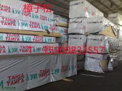供应樟子松板材,优质樟子松