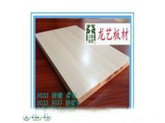 厂家直销E0级环保生态板 三聚氰胺板 免漆板 背板
