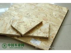 鲁聚国产E1级防水绿色环保标准欧松板