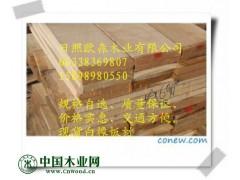 柞木 地板基材  家具板材地板坯料边料白橡指接料大量