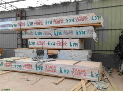 国有企业 建发木材 专业供应 樟子松 辐射松 红松 落叶松 赤松等松木烘干脱脂手机版必威