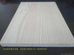 osb欧松板定向刨花板生态板