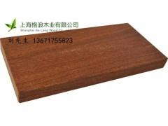 供应二翅豆,二翅豆木材,二翅豆手机版必威,二翅豆木地板