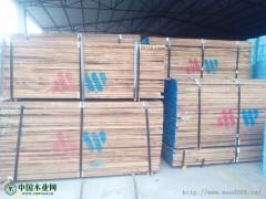 北美实木板材专营