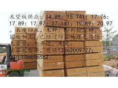 别墅望板,木屋望板,古建筑木屋望板,农村木屋屋顶,木望板,木橼专业供应商