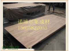 供应美国黑胡桃实木家具板  墙板  装饰板