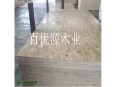 生产欧松板  木屋墙体板