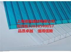 苏州阳光板批发|苏州阳光板厂家直销