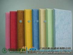 广州聚酯纤维吸音材料