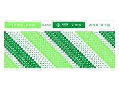 金贝绿竹碳净醛石膏板