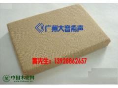 湖南软包吸音板 湖南皮革软包吸音板 环保皮革软包吸音板价格