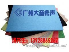 商丘聚酯纤维吸音板 商丘防火聚酯纤维吸音板价格