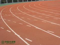 建德复合型塑胶跑道公司(建德塑胶跑道施工)
