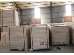 长期供应包装板异形板