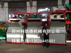 广州木皮粉碎机 木皮粉碎机图片/视频