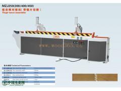 木工梳齿机、对接机、接木机、上海手动燕尾榫机、榫眼机价格、接木机价格5
