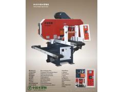 正锐MJB350卧式带锯,木工机械,梳齿机