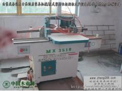 供应马氏梳齿机指接板生产设备二手木工梳齿机设备