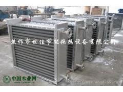 许昌网带式烘干机散热器