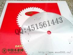 铝合金切割锯片14寸,16寸,18寸合金锯片