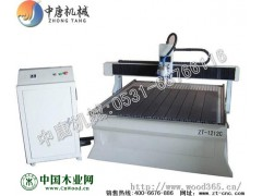 国庆特惠重庆木工|石材雕刻机|重庆高精度石材雕刻设备