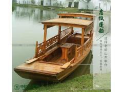 上海黄浦区定制手工高低篷木船 观光船 渔船 乌篷船