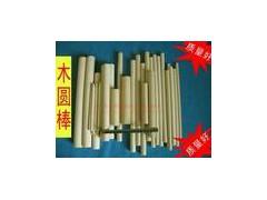 常年供应各种规格木圆棒