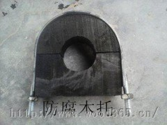 防腐管道木托产品-防腐管道木托价格
