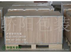 铁木包装箱A山东济南配件出口专用角铁焊接包装箱