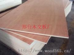 包装箱板-邢台木交木业