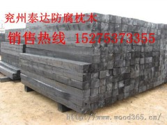 1.2米防腐枕木,岔枕