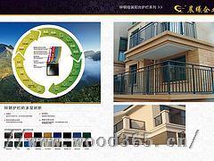 福州哪里有生产高品质锌钢阳台护栏、楼梯扶手、围栏、铁艺大门、