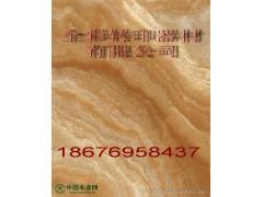 厂家直供木材专用大理石纹纸品种齐全